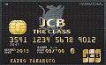 jcbtheclass