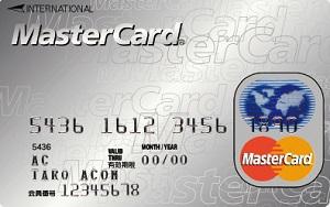 acomacmastercard