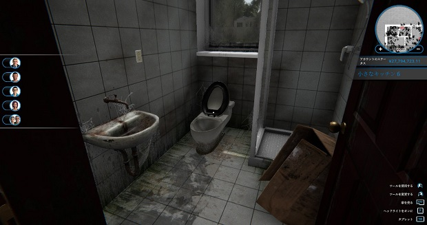 houseflipper-bathroom