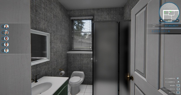 houseflipper-bathroomclean