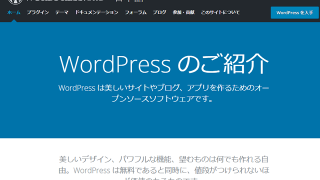 wordpresstop