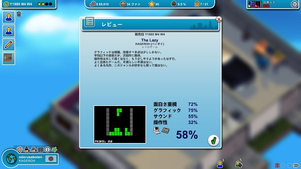 Mad Games Tycoon-12
