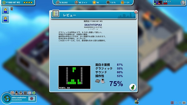 Mad Games Tycoon-14