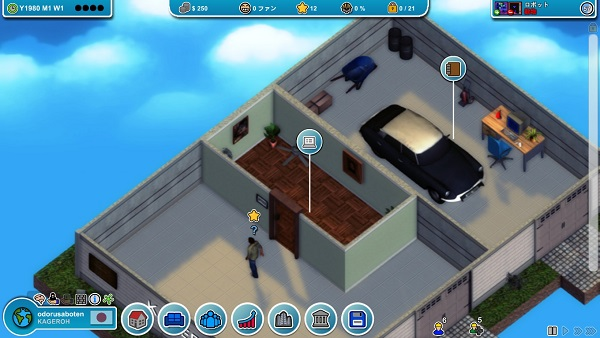 Mad Games Tycoon-2