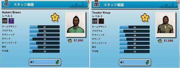 Mad Games Tycoon-7