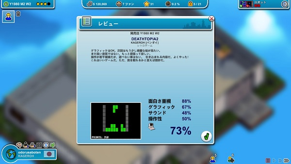 Mad Games Tycoon-9