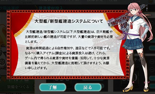 akashi-system
