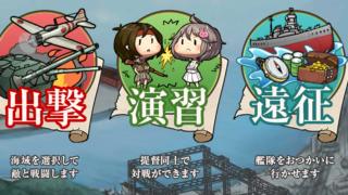 kankore_hensei