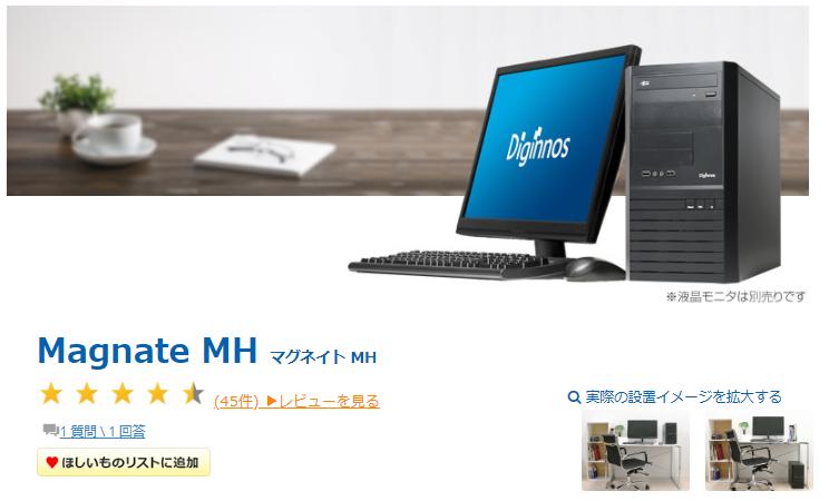 magnatemh_purchase