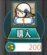oukyusyuuri